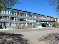 Пермь, улица Восстания, дом 10. школа №47