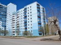 Пермь, Восстания ул, дом 13