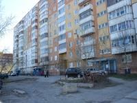Пермь, Восстания ул, дом 14