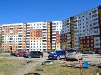 Пермь, улица Восстания, дом 14. многоквартирный дом