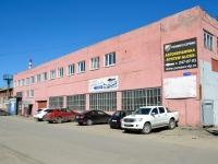 Пермь, улица Восстания, дом 17. многофункциональное здание