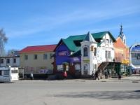Пермь, улица Восстания, дом 31. многофункциональное здание