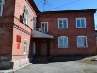 Пермь, Восстания ул, дом 50