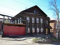 Пермь, Восстания ул, дом 52