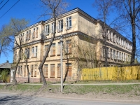 Пермь, Восстания ул, дом 55