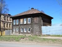 Пермь, Восстания ул, дом 57