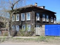 Пермь, Восстания ул, дом 59