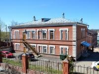 Пермь, улица Восстания. склад (база)