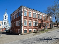 Perm, hospital Краевая клиническая инфекционная, Vosstaniya st, house 39