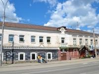 彼尔姆市, 图书馆 №1 им. А.П. Гайдара, Proletarskaya st, 房屋 28