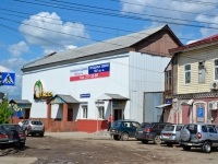 Perm, Proletarskaya st, house 33. multi-purpose building