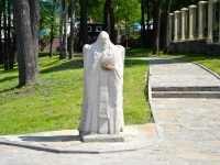 Perm, sculpture СтарецMostovaya st, sculpture Старец