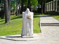 Пермь, улица Мостовая. скульптура Старец