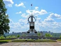 Пермь, памятник Революции 1905 годаулица Огородникова, памятник Революции 1905 года