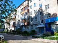 Пермь, улица Швецова, дом 35. многоквартирный дом