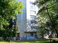 Пермь, улица Швецова, дом 37. многоквартирный дом