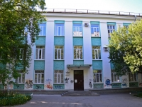 Пермь, улица Швецова, дом 39. офисное здание