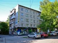 Пермь, улица Швецова, дом 41. многоквартирный дом