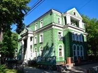 Пермь, улица Швецова, дом 50. музыкальная школа №1