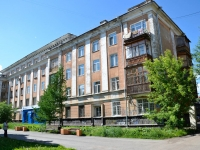 Perm, Krasnoarmeyskaya 1-ya st, house 35. Apartment house