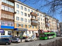 Пермь, улица Красноармейская 1-я, дом 45. многоквартирный дом
