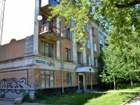Пермь, улица Красноармейская 1-я, дом 37. многоквартирный дом
