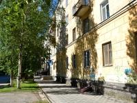 Пермь, улица Красноармейская 1-я, дом 39. многоквартирный дом