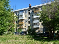 Пермь, улица Красноармейская 1-я, дом 41. многоквартирный дом