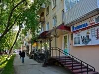 Пермь, улица Красноармейская 1-я, дом 43. многоквартирный дом