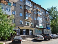Пермь, улица Красноармейская 1-я, дом 46. многоквартирный дом