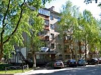 Пермь, улица Красноармейская 1-я, дом 50. многоквартирный дом