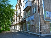 Пермь, улица Красноармейская 1-я, дом 52. многоквартирный дом