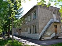 Пермь, улица Красноармейская 1-я, дом 54. детский сад №287
