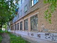 Пермь, улица Красноармейская 1-я, дом 56А. многоквартирный дом