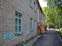 Пермь, улица Красноармейская 1-я, дом 17А. детский сад №251