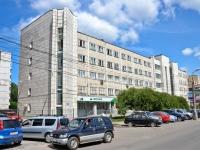 Пермь, улица Красноармейская 1-я, дом 21. банк