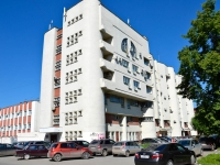 Пермь, улица Полины Осипенко, дом 41А. офисное здание
