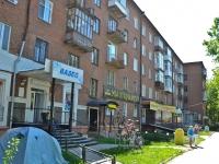 Пермь, улица Полины Осипенко, дом 56. многоквартирный дом