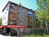 Пермь, улица Полины Осипенко, дом 57. многоквартирный дом