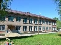 Пермь, улица Полины Осипенко, дом 57А. детский сад №287