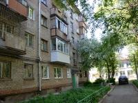 Пермь, улица Полины Осипенко, дом 59. многоквартирный дом
