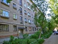 Пермь, улица Полины Осипенко, дом 61. многоквартирный дом