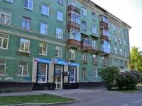Пермь, улица Полины Осипенко, дом 48. многоквартирный дом