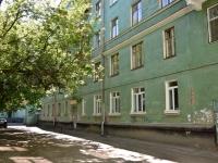 Пермь, Полины Осипенко ул, дом 48