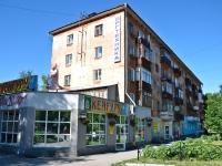 Пермь, улица Полины Осипенко, дом 45. многоквартирный дом