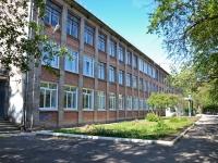 Пермь, улица Полины Осипенко, дом 46. школа №93