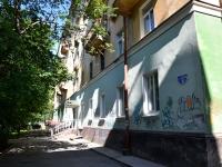 Пермь, улица Полины Осипенко, дом 50. многоквартирный дом