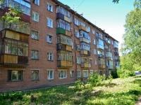 Пермь, улица Полины Осипенко, дом 51А. многоквартирный дом