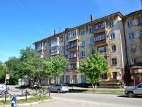 Пермь, улица Полины Осипенко, дом 52. многоквартирный дом
