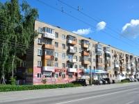 Пермь, улица Белинского, дом 45. многоквартирный дом